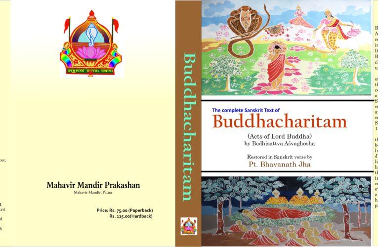 Buddhacharita reviews