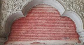 Rajnagar Inscriptions of Maharaj Rameshwar Singh of Darbhanga