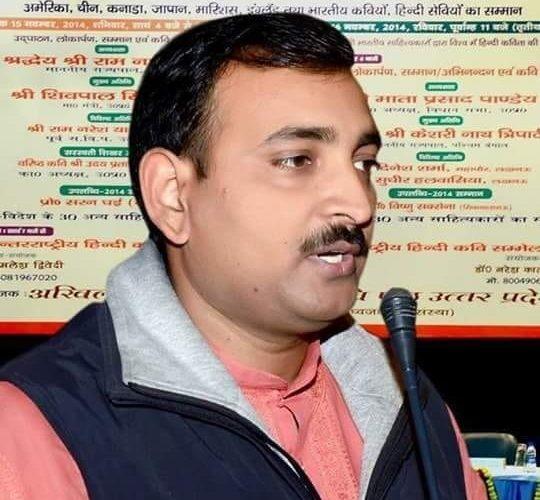 Dr. Jitendra Kumar Singh Sanjay
