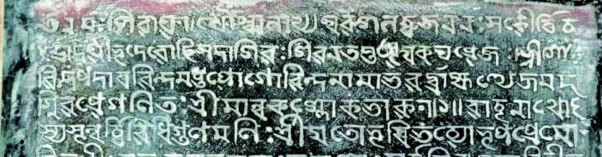 Brahmi Publication